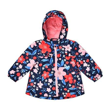 Куртка BabyGo Trend синяя