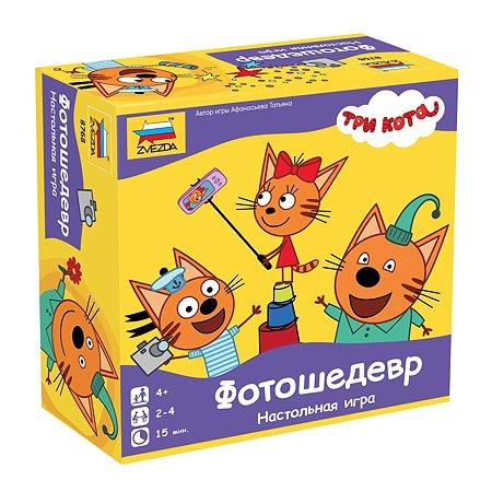 Игра настольная Звезда Три кота Фотошедевр 8768