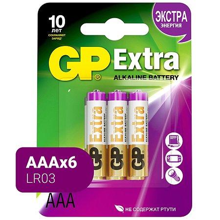 Батарейки GP Extra алкалиновые (щелочные) тип ААA (LR03) 6 шт