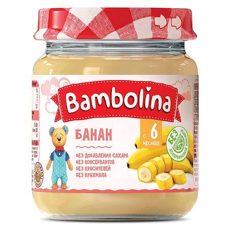Пюре Bambolina банан 100г с 6месяцев