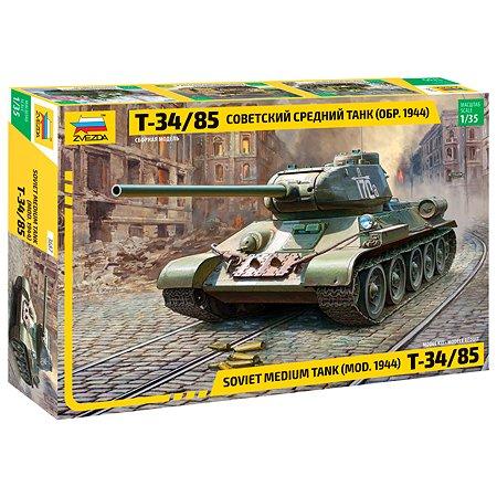 Модель сборная Звезда Танк Т-34/85 3687