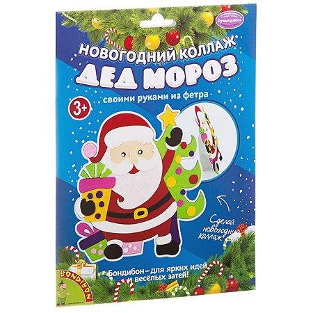 Набор для творчества Bondibon Новогодний коллаж Дед Мороз ВВ1875