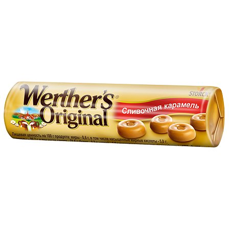 Карамель Werthers Original 50 г