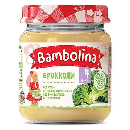 Пюре Bambolina броколи 100г с 4месяцев