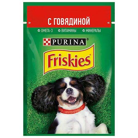 Корм для собак Friskies говядина 85г