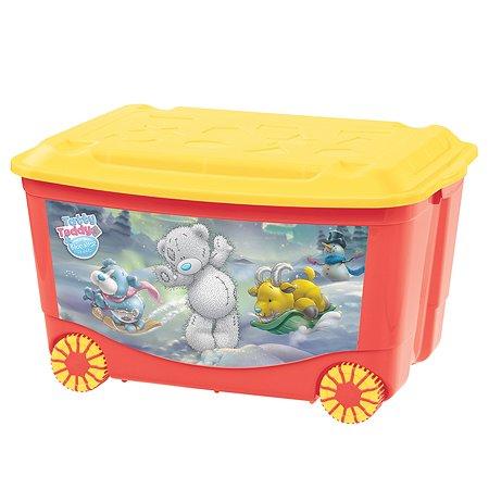 Ящик для игрушек на колесах Пластишка ME TO YOU 58Х39Х33,5