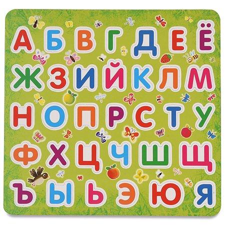 Книга АСТ Азбука на магнитах