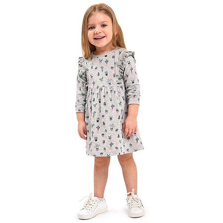 a49c788d482 Платья для новорожденных — купить в интернет магазине Детский Мир