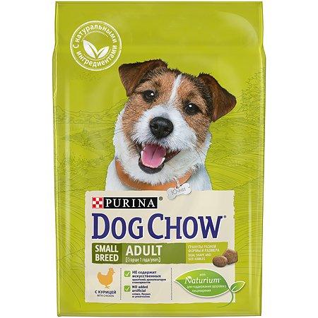 Корм для собак Dog Chow мелких пород с курицей 2.5кг