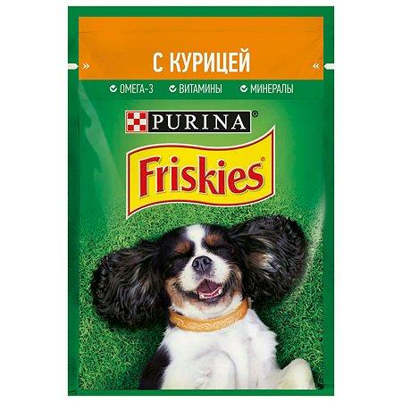 Корм для собак Friskies курица 85г