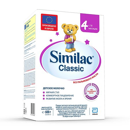 Молочко Similac Классик 4 600г с 18месяцев