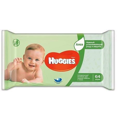 Салфетки влажные Huggies Ultra Comfort с алоэ 64 шт