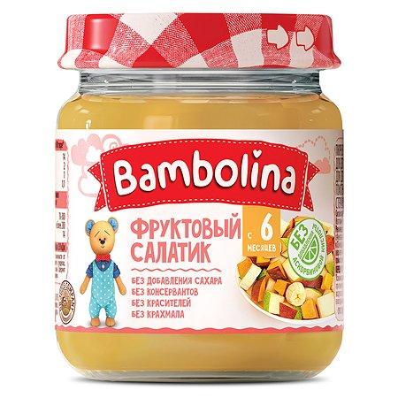 Пюре Bambolina фруктовый салатик 100г 6месяцев
