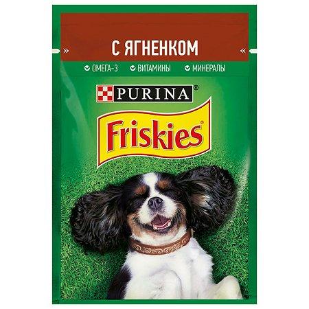 Корм для собак Friskies ягненок 85г