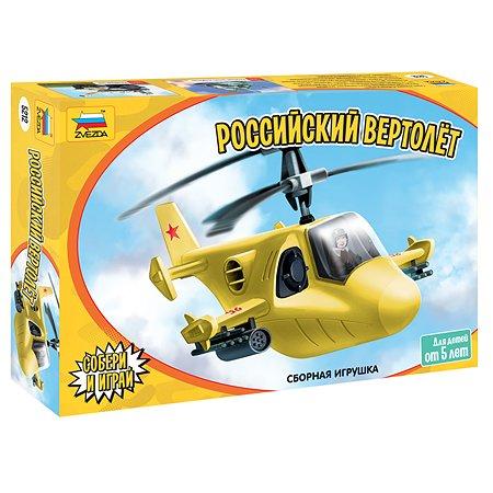 Модель сборная Звезда Российский вертолёт 5212