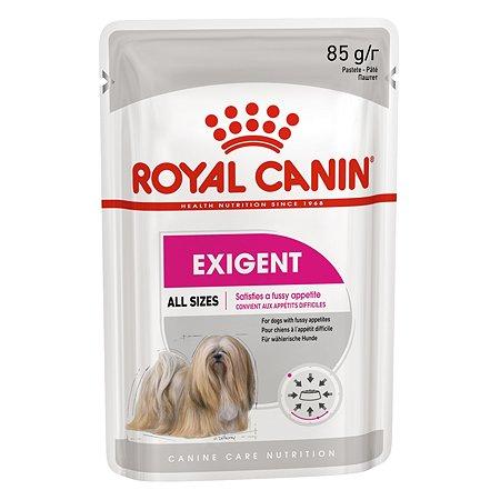Корм для собак ROYAL CANIN Exigent привередливых в питании пауч 85г