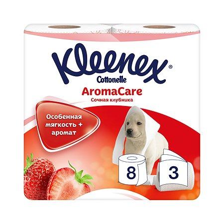 Туалетная бумага Kleenex Сочная клубника 3 слоя 8 рулонов