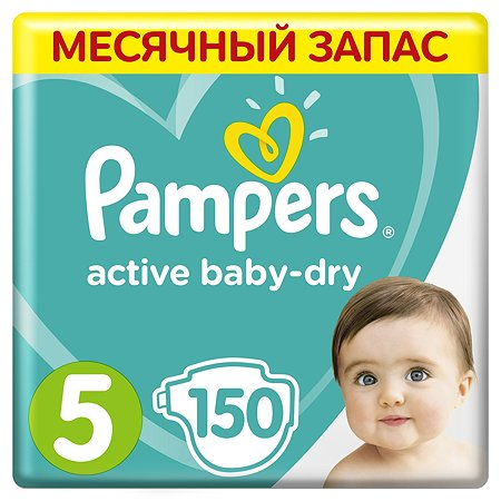 Подгузники Pampers Active Baby-Dry 5 11-16кг150шт