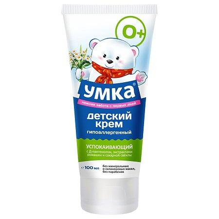 Детский крем Умкa успокаивающий 100мл