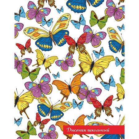 Дневник Феникс + Яркие бабочки (универсальный)