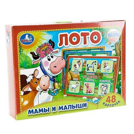 Лото бумажное УМка Мамы и малыши (48 карт)