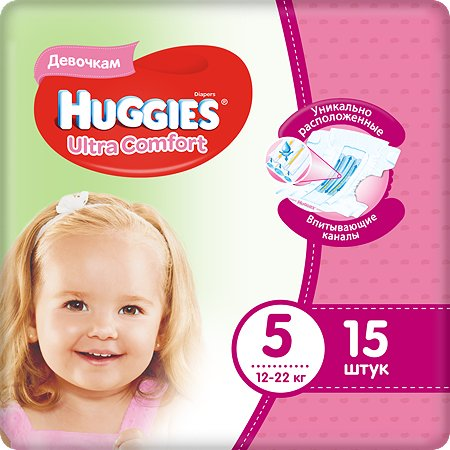 Подгузники для девочек Huggies Ultra Comfort 5 12-22кг 15шт