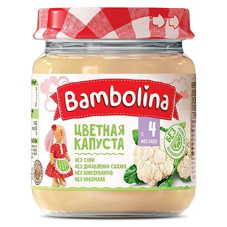 Пюре Bambolina цветная капуста 100г с 6месяцев