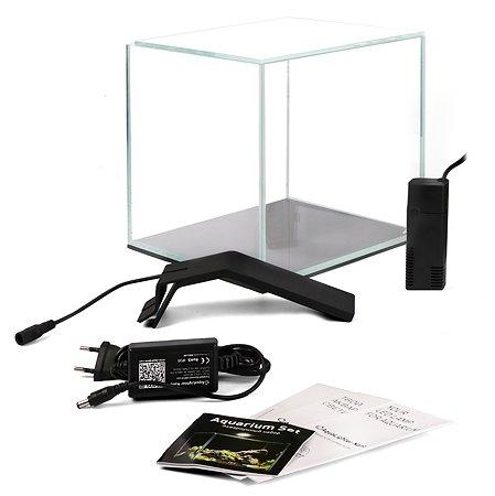 Набор аквариумный AquaLighter Nano Soft 10л