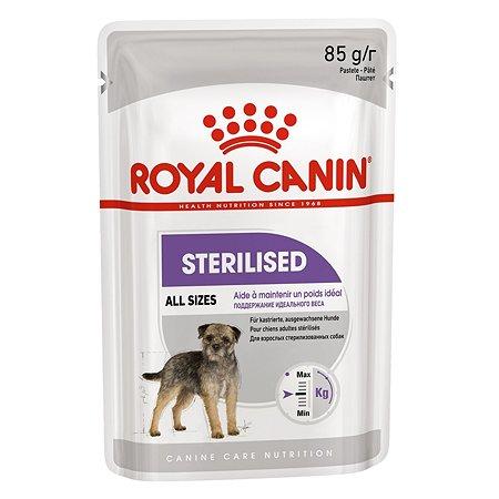 Корм для собак ROYAL CANIN Sterilised стерилизованных пауч 85г