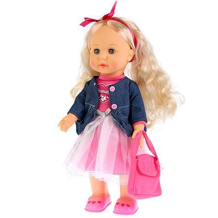Кукла Карапуз Наташа функциональная 261740