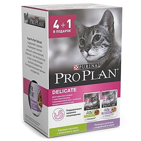 Корм влажный для кошек PROPLAN 85г*5шт индейка и ягненк в соусе с чувствительным пищеварением