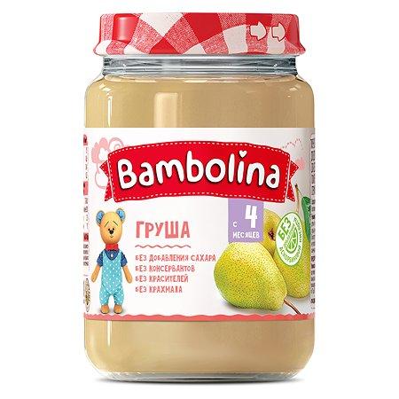 Пюре Bambolina груша 190г с 4месяцев