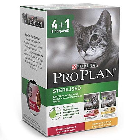 Корм влажный для кошек PROPLAN 85г*5шт курица и утка в соусе стерилизованных