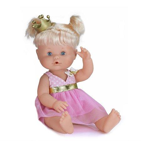 Кукла Famosa (Nenuco) Принцесса Кука в платье 700012645