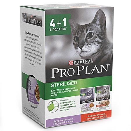 Корм влажный для кошек PROPLAN 85г*5шт индейка и говядина в желе стерилизованных
