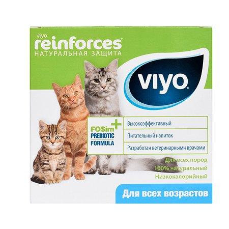 Напиток для кошек Viyo Reinforces всех возрастов пребиотический 30мл*7шт