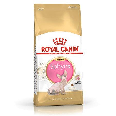 Корм сухой для котят ROYAL CANIN Kitten Sphynx 2кг
