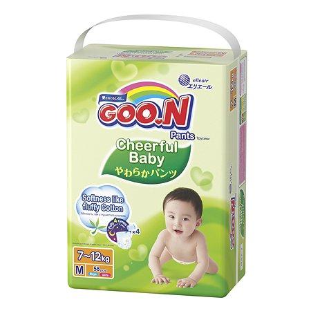 Подгузники-трусики Goon Cheerful Baby M 6-11кг 58шт