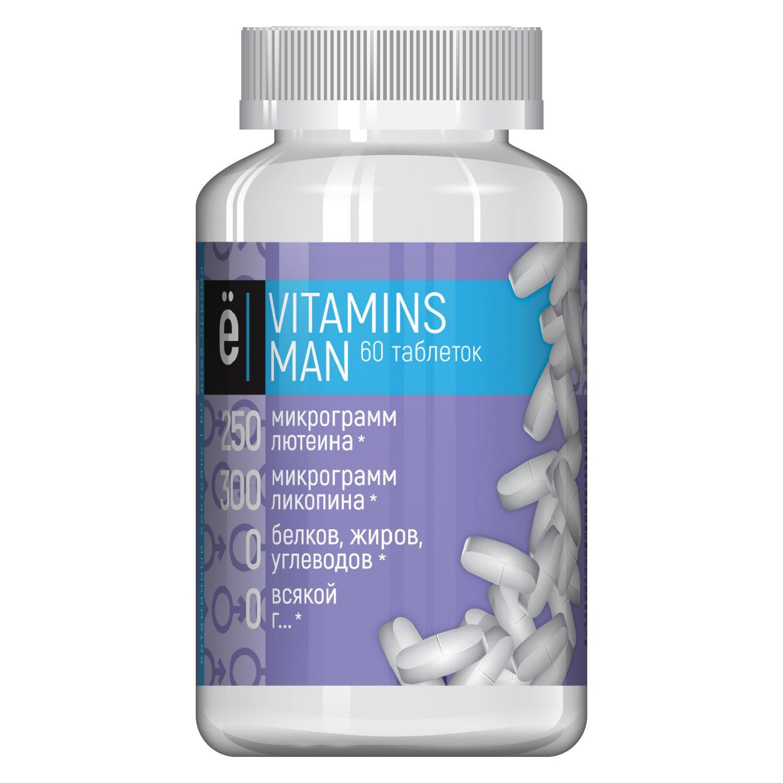 Биологоически активная добавка Ёбатон Vita Man 60таблеток