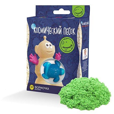 Набор для лепки Космический песок пластичный формочка 150 г Зеленый