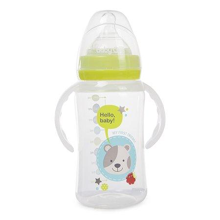 Бутылка Baby Go с широким горлом 270 мл Green