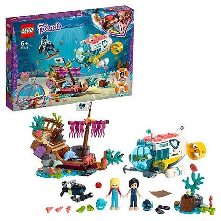 Конструктор LEGO Friends Спасение дельфинов 41378