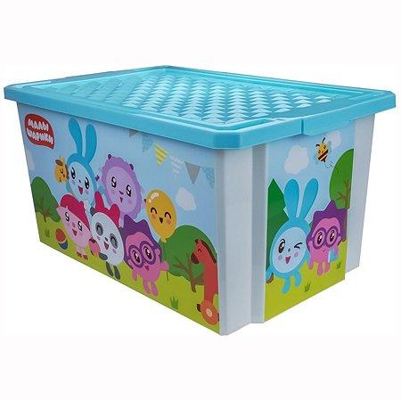 Ящик Little Angel X-Box Малышарики для хранения игрушек 17л