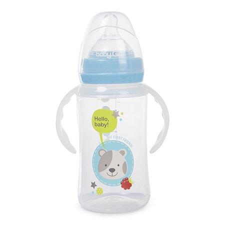 Бутылка Baby Go с широким горлом 270мл Blue