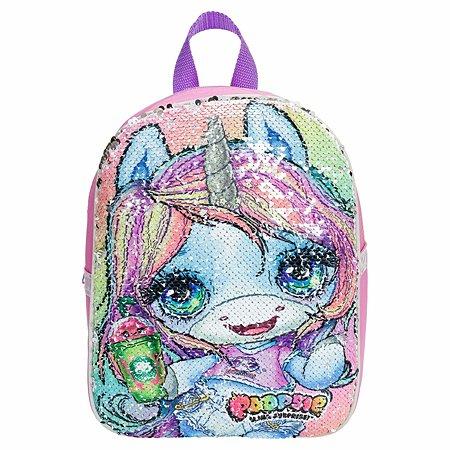 Рюкзак детский Poopsie малый PSHP-UT1-975SQ