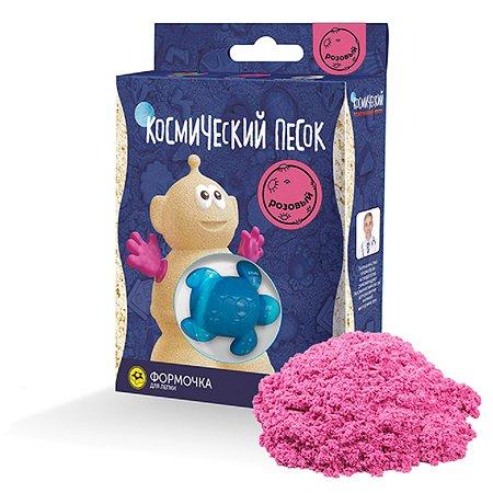 Набор для лепки Космический песок пластичный формочка 150 г Розовый