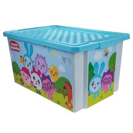 Ящик Little Angel X-Box Малышарики для хранения игрушек 57л