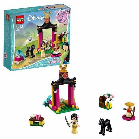 Конструктор LEGO Учебный день Мулан Disney Princess (41151)