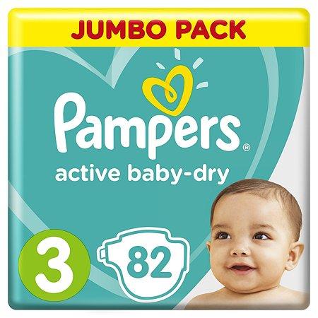 Подгузники Pampers Active Baby-Dry 3 6-10кг 82шт