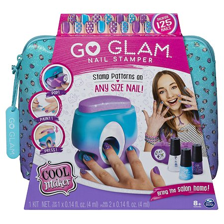 Набор для творчества Cool Maker Принтер для ногтей в косметичке 6045484